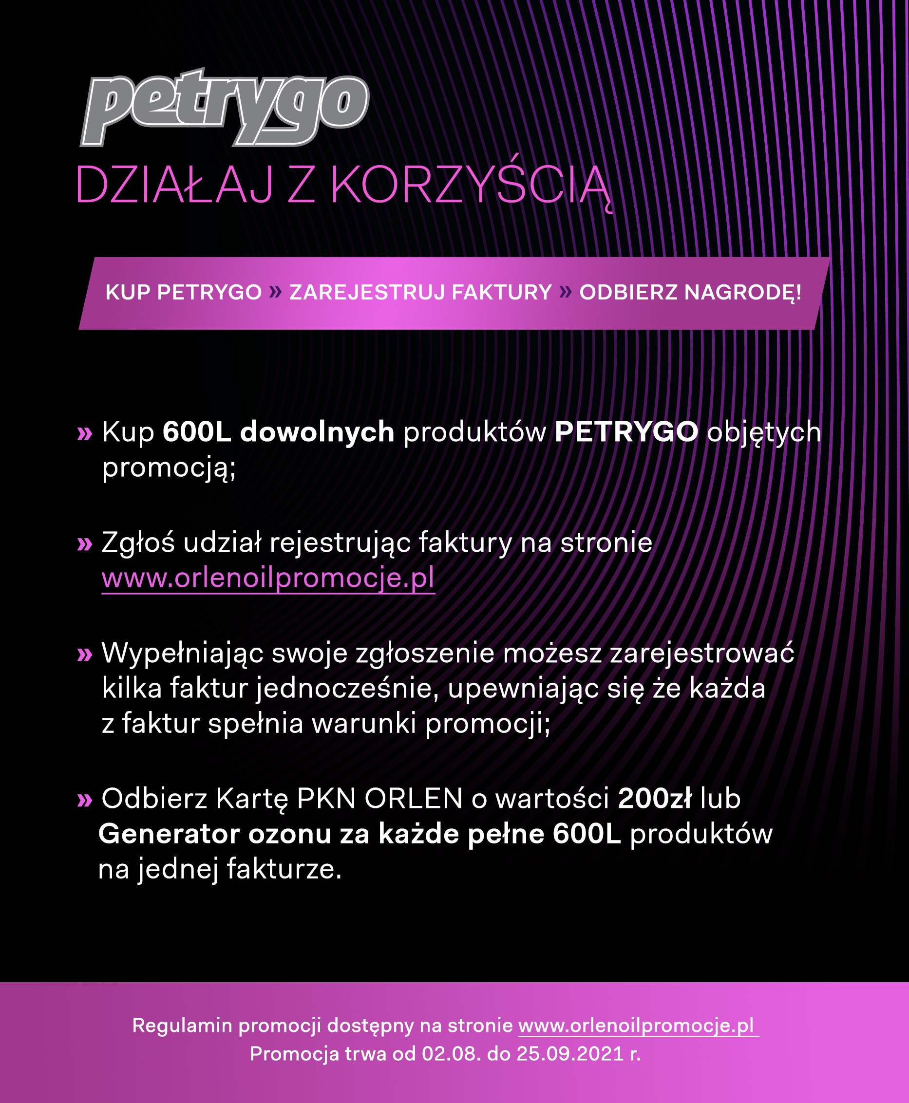 petrygo-ulotka